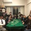 自宅deポーカー→メンツがヤバいw