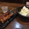 広島市、あいさん家&あいさん家番外で飲んだくれてわけわかめになって終わるの巻~広島ハシゴ酒記④結