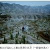 地球環境の提案(その6)