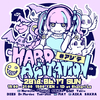 【DJ出演】 6/17 (Sun) 『HARD AGITATION Vol.2』