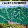 秋田・太平山(1170.4m)
