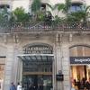 バルセロナ カタロニア・ポルタル・デ・ランヘル・ホテル 宿泊レポート