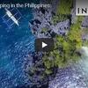 ボートでしか行けない穴場ビーチ フィリピン・エルニド