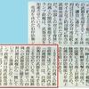 「米、台湾に武器委売却加速」 オバマ政権下 2回/8年 トランプ政権 9回/4年