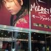 ミュージカル「モーツァルト」(乃木坂・生田ちゃん、とっても可愛かった☆)