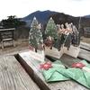 宝篋山(第23回):山頂クリスマスパーティー