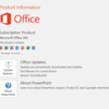 Office 2016 November Updateが来ました(Office Insider向け)