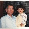ぼくの大好きなおじいちゃん