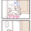 遭遇【119】