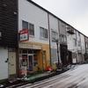 コーヒーハウス秋桜/北海道千歳市