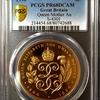 イギリス1990年皇太后生誕100年5ポンド金貨PCGS PR68DCAM