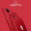 iPhone7にREDモデルが登場。発売は、2017年3月25日から
