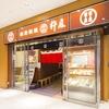 【オススメ5店】大宮・さいたま新都心(埼玉)にあるうどんが人気のお店