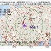 2017年08月10日 12時49分 長野県南部でM4.1の地震