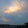 権現山から雲を眺めて