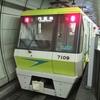 大阪メトロのリニア