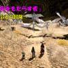 【FF14】第5部5章「光をもたらす者⑧」 5.0メインストーリーを振り返る