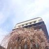 春、もうすぐ