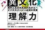 【8/19まで!】Kindle本20%ポイント還元キャンペーン実施中!