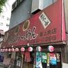 あぶら~亭(桜上水店)のあぶら~麺