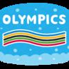 月曜日は眠い。そして、いつの間にかオリンピックは終わっていた。