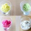 つい作ってしまった野菜アイス&納豆アイス・一番おいしかったのは…?
