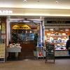 日替わりスペシャルランチ。羽田空港国内線第1旅客ターミナル「銀座ライオン」