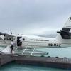 クダドゥP.Iのラウンジ@マレ 水上飛行機搭乗【マレ→クダドゥ】