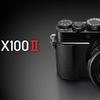 LUMIX DC-LX100M2を、パナソニックが発売。4/3型センサー搭載