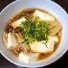 【今日のごはん】きのこあんかけ豆腐でほっこり