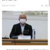 ニュースの中国語 第2回