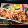 【アメリカー食品】トレーダージョーズ☆50代夫婦のリピート商品