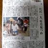 『悲しき熱帯』の消息