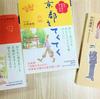京都の穴場スポットが見つかるガイドブックはこの3冊!私がいつも参考にする本