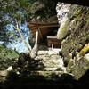 天皇渕を見下ろす浄見原神社は知られざる秘境(吉野町)