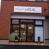 2019年オープンみどりののケーキ屋さん「AlBi(アルビ)」。パン屋ピクニックの隣。