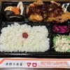 🚩外食日記(341)    宮崎ランチ   「手作り弁当 マロ」③より、【チキンカツ弁当(ジャンボ)】‼️