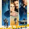 11月に観たい映画。