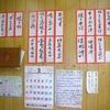 [20/02/14]「オリエンタル食堂」で「チャンポン」 650円 #LocalGuides