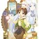 カクヨムの大人気シリーズ『魔法使いで引きこもり?』遂に書籍化です!