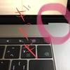 AppleCareからMacBook Proのヒンジが緩んで戻ってきた件
