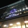 九州ふっこう割を利用して福岡に行ってきました プノンペン出発前国内編1