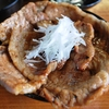 豚丼が生まれそうで生まれない日本史