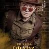 紳士探偵L:第五の事件ざっくり感想。