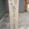 和歌山市畑屋敷[林泉寺(りんせんじ)]までツーリング