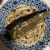 滋賀県坂本の「鶴㐂そば」頂きました。年越し蕎麦で食べましたよ。