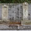 白髭神社にまつられている二基の庚申塔 福岡県宗像市平等寺