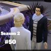 【Sims4】#50 経営者としての真価【Season 2】
