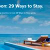マリオット/SPG/ザ・リッツカールトンの統合キャンペーン 29 Ways to Stay開催。毎日抽選でいろいろ当たる!