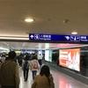 食い倒れ台湾女子旅2019年秋②台湾ついたら夜市でごはん
